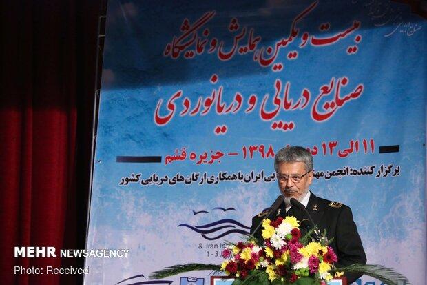 Qeshm Island hosting 21st IRANIMEX