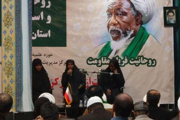 تأکید شیخ زکزاکی بر وحدت است نه شیعه شدن/ پدرمان در زندان ۲ سال آفتاب را ندید