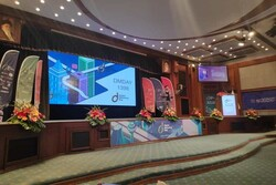 3rd intl. digital marketing conference opens in Tehran