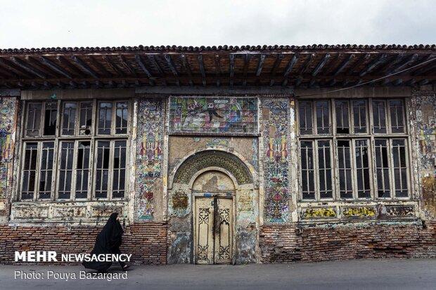 حمام حاجی رشت در محله ساغریسازان که یکی از محلات قدیمی شهر رشت است قرار دارد.