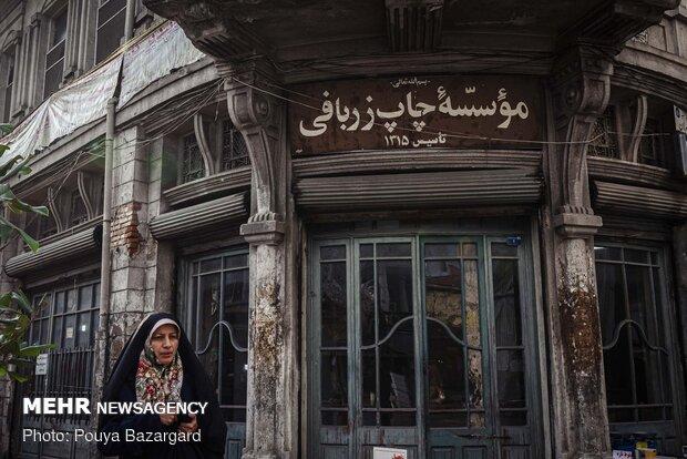چاپخانه ي  زربافي در سال ۱۳۱۵ شمسي، توسط  ابوالحسن زربافي، در شهر رشت تاسيس شد.