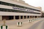 فرودگاه بین المللی بغداد از مواد خطرناک پاکسازی می شود