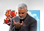 Video: Prayers of IRGC's cmdr. Gen. Soleimani answered