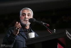 اسکان میهمانان مراسم تشییع پیکر مطهر سردار شهید سلیمانی در کرمان