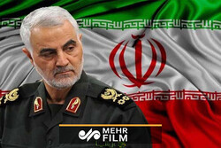 VIDEO: Gen. Soleimani's influence in fighting terrorism