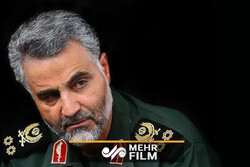 VIDEO: Muslims commemorate Martyr Lt. Gen. Soleimani in Australia