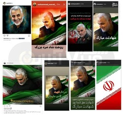Iran's sports community reacts to US' assassination of Gen. Soleimani