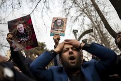 تجمع اعتراضی مقابل دفتر سازمان ملل در تهران