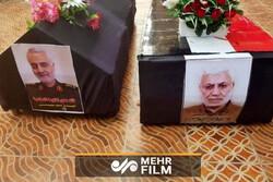 Kazımeyn'de Tümgeneral Süleymani ve Ebu Mehdi Mühendis için anma töreni