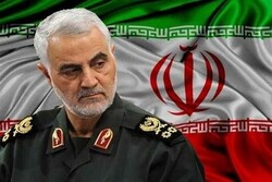 Pres. Rouhani issues regulations of 'General Soleimani World Award'