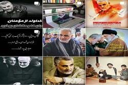 واکنش اینستاگرام به حذف اخبار شهادت سردار سلیمانی/ تحریم آزادی بیان از جنس آمریکایی