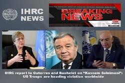 أميركا حاولت قلب الواقع الميداني في العراق بعد أن كان الوضع مائل إلى الإنفراج الأمني