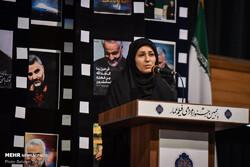 Nafiseh Sadat Musavi