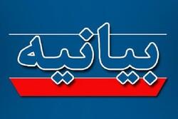 مجمع بین المللی اساتید مسلمان دانشگاه ها بیانیه صادر کرد