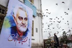 General Süleymani suikastının uluslararası hukuka sığan hiçbir yanı yok