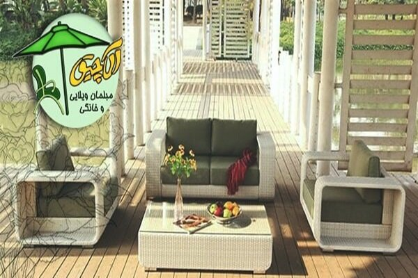 خرید مبلمان باغی و ویلایی برای خانه ییلاقی