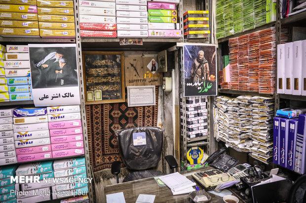 Tehran Bazaar commemorates Lt. Gen. Soleimani