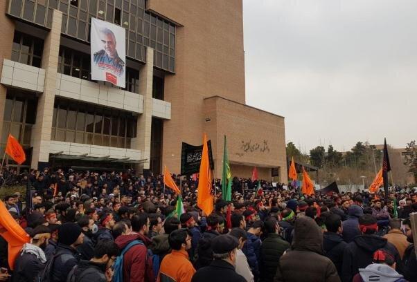 دانشجویان شریف پویش «حضور افتخاری در قدس سپاه» به راه انداختند