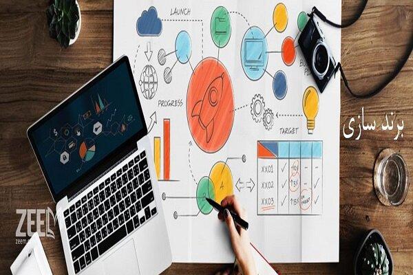 چهار توصیه آموزشی موثر در بازاریابی برای برندسازی قدرتمند