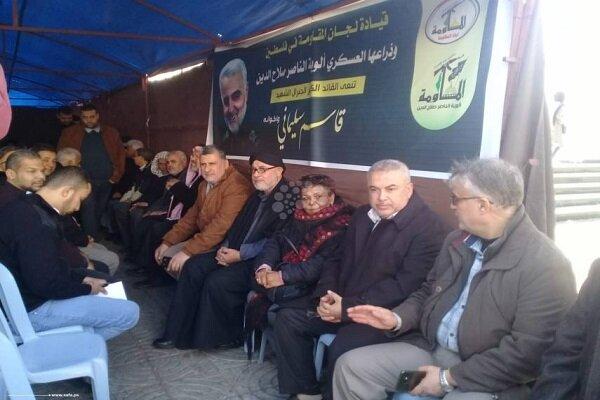 بيت عزاء في غزة للجنرال سليماني
