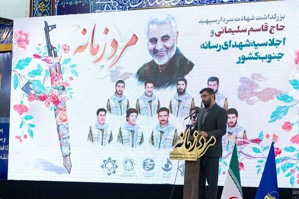 دشمنان نظام اسلامی سیلی سختی از جبهههای مقاومت خواهند خورد
