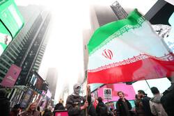 مسلمون في أستراليا يتظاهرون ضد الجريمة الامريكية