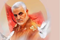 نشست تبیین جهان مقاومت پس از شهادت سردار سلیمانی برگزار می شود