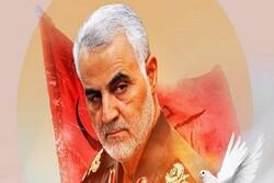 رونمایی تندیس و اِلمان شهید سپهبد سلیمانی در ۲۲ بهمن
