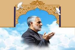 تغییر نام بلوار بعثت دماوند به نام سردار شهید قاسم سلیمانی