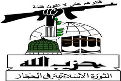 """حزب الله الحجاز يعزي بشهداء الأمة الفريق """"قاسم سليماني"""" و """"أبو مهدي المهندس"""""""