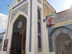 Hazrat Zeinab (PBUH) holy shrine adorned with pictures of martyr Soleimani