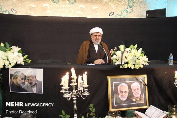 Commemoration of martyr Lt. Gen. Soleimani in London