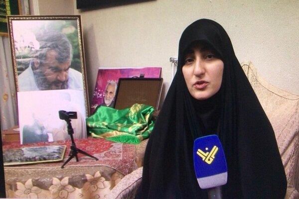 Gen. Soleimani's daughter addresses Trump
