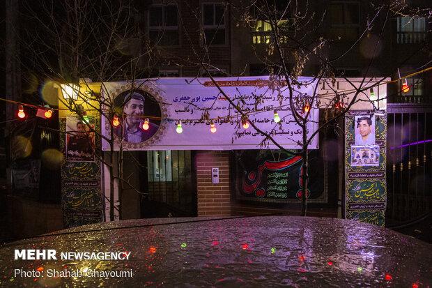 حال و هوای خانه شهید حسین پورجعفری