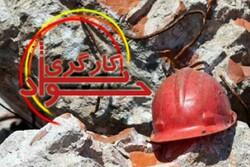 افزایش فوتیها و مصدومان ناشی از حوادث کار در لرستان