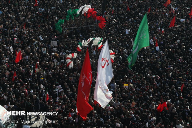 VIDEO: Mourners chanting anti-US slogans in English over assassination of Lt. Gen. Soleimani