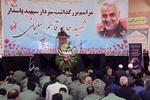 مراسم گرامیداشت یاد شهیدان مقاومت در بجنورد برگزار شد