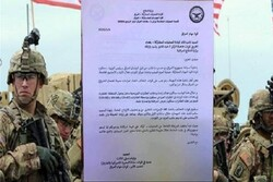 خبرگزاری فرانسه: ائتلاف تحت سرکردگی آمریکا از عراق خارج می شود
