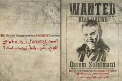 قهرمانان ملی ایران تحت تعقیب آمریکا!/ چه کسی واقعاً تروریست است؟
