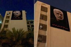 ABD'nin Bağdat Büyükelçiliği karşısında Şehit Süleymani'nin posteri asıldı