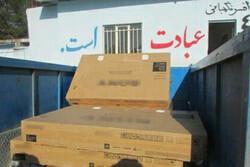 ۲۴ دستگاه تلویزیون LED قاچاق در مرز مریوان کشف شد