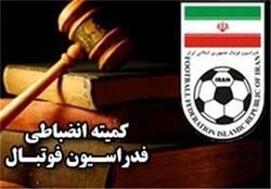 صدور رای انضباطی برای زد و خورد در فوتبال نوجوانان