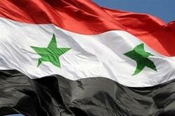 Suriye: Amerika Türkiye'yi kullanıyor