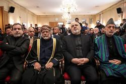 ملتقى طهران للحوار الإقليمي