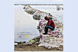 روایت مردمی از سیل فروردین ۹۸ در شبکه مستند