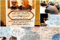 ورامینیها طومار خونخواهی سردار شهید سلیمانی را امضا کردند