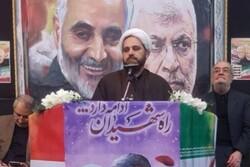 شهادت ابومهدی المهندس کنار سردار مقاومت نمادی از وحدت دو کشور است