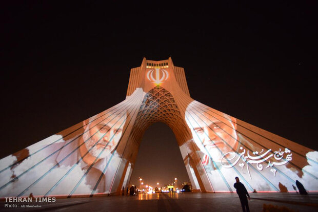 "Shots of ""Commander of Hearts"" projected on Tehran's icon"
