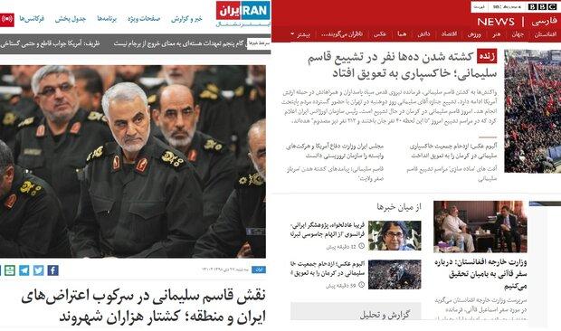 همه ایرانیها به جز کارمندان ایرانی بیبیسی و ایراناینترنشنال؟