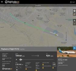 بالفيديو.. تحطم طائرة أوكرانية فوق إيران ومصرع 170 راكبا